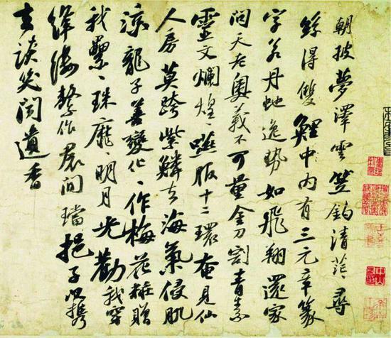 苏轼《行书李白仙诗��》大阪市立美术馆藏