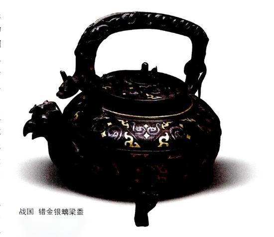 战国·金银错提梁盉,现藏于日本泉屋博古馆