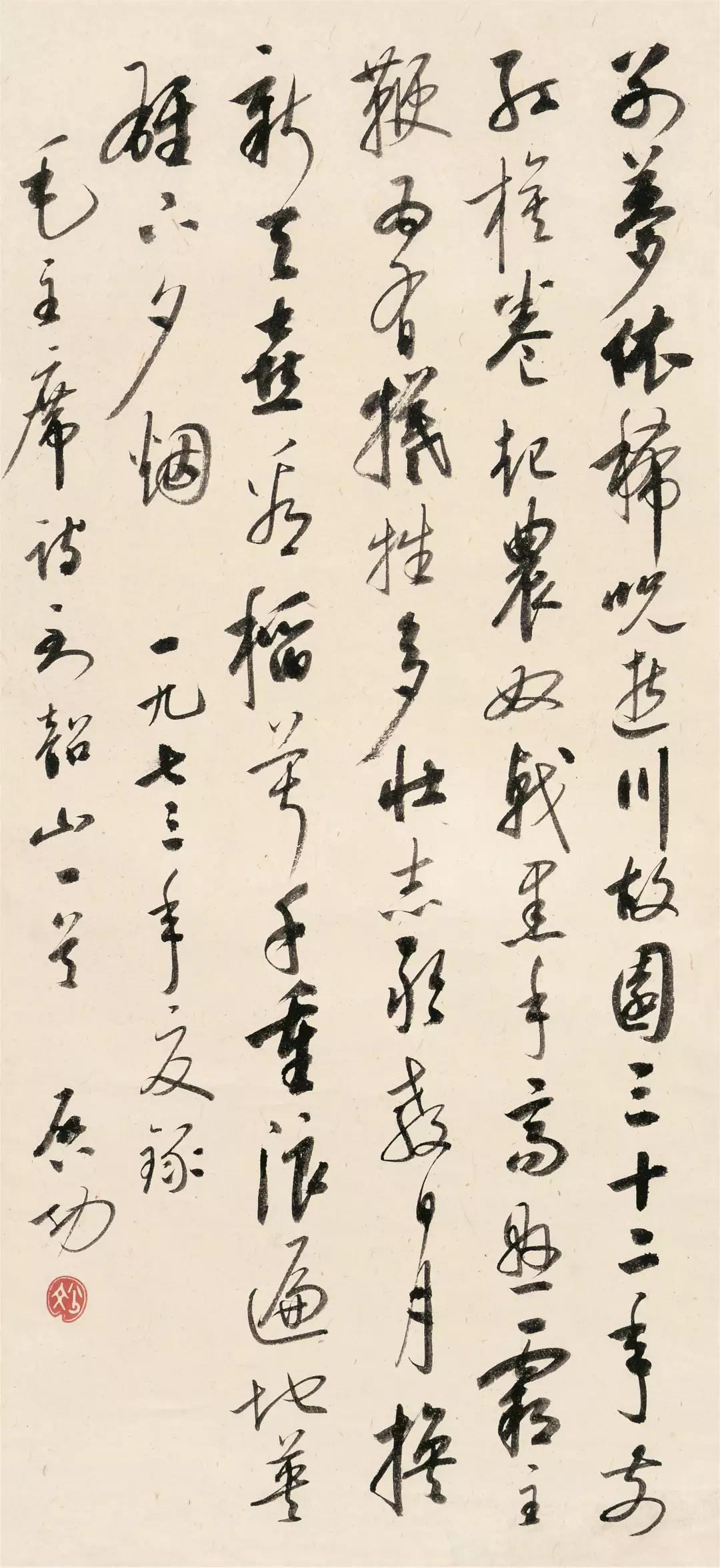 Lot 0317 吴昌硕(1844~1927) 墨竹