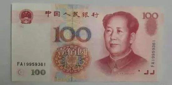 10元钱有这个冠号 收藏价值最高达23000元