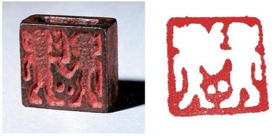 西汉 蹴鞠纹图案印,现藏于北京故宫博物院。