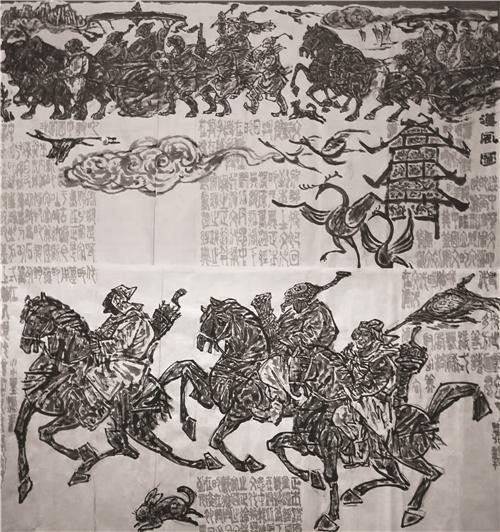 水墨汉画/汉风图 180×190cm 2017年作