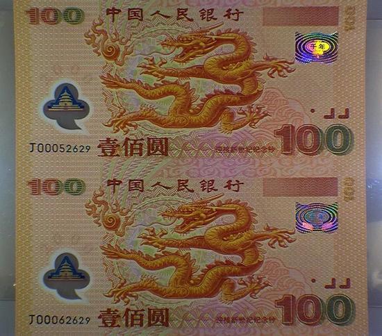 肉眼无法识别的改号币你要注意了