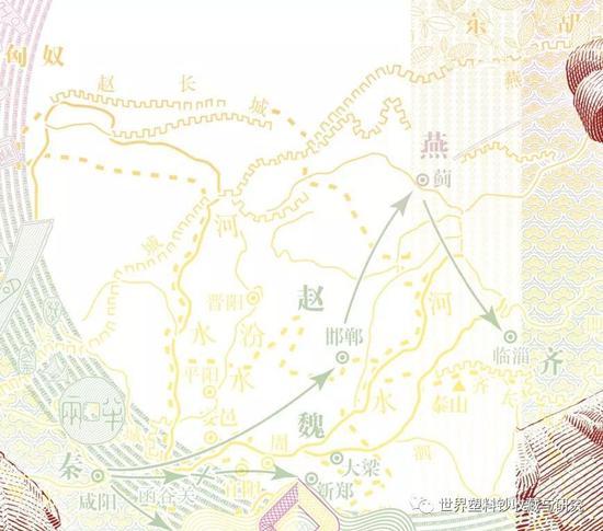 秦灭六国线路图