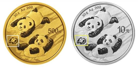 2022版熊貓幣亮點不少