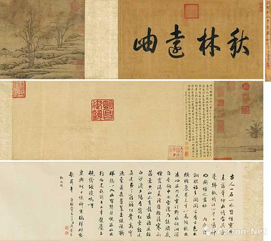 No.50关仝(传)秋山平远图
