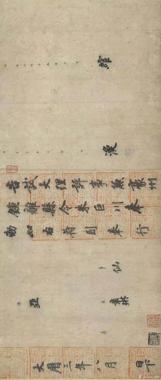 唐 徐浩 《朱巨川告身》紙本 行書 卷27x185.8公分,现藏台北故宫博物院