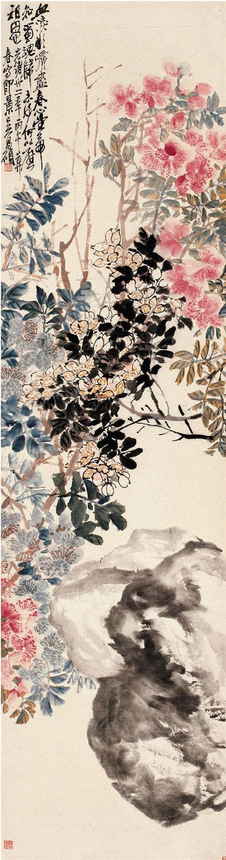 吴昌硕 设色杜鹃图轴 1906年