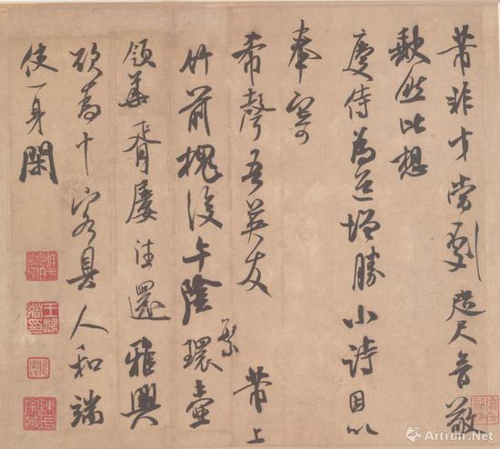 米芾《致希声尺牍并诗帖》纵29.5厘米,横31.5厘米,现藏台北故宫博物院