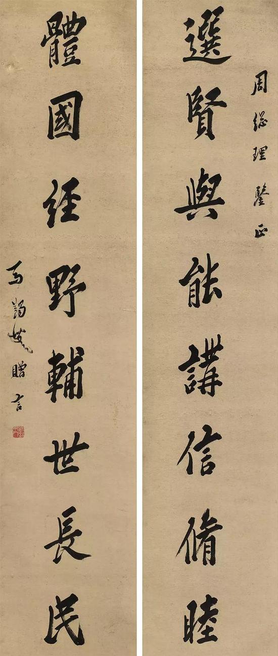 LOT 1634 书赠周总理行书八言联