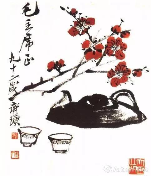 《梅花茶具图》