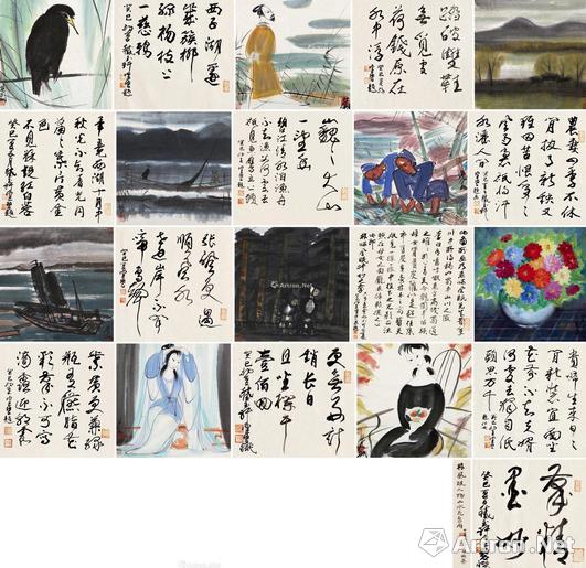 林风眠 《人物风景花鸟册》 画34×34cm×10 书法35×35cm×11