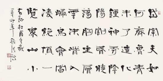 张海|杜甫 《望岳》137cm×68cm