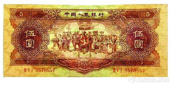 图12 第二套纸币海鸥五星水印