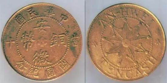 这几枚铜币随便一枚便价值百万