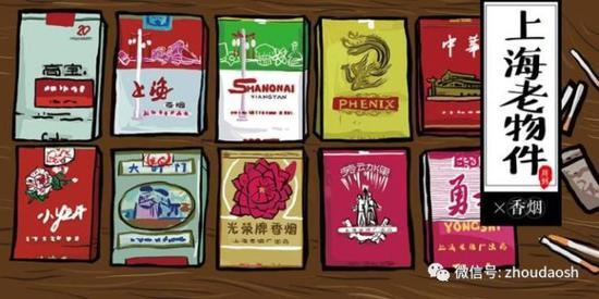 童趣收藏之香烟壳子