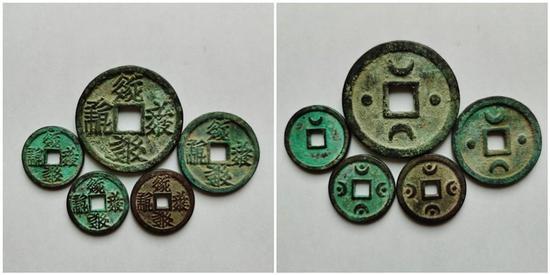 第二十七枚西夏文钱币灵冉宝钱:儒家系列