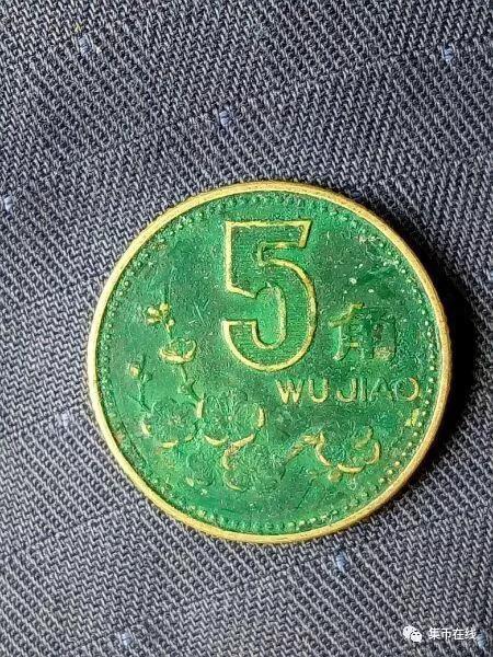 这些硬币都是包浆币 藏起来坐等升值