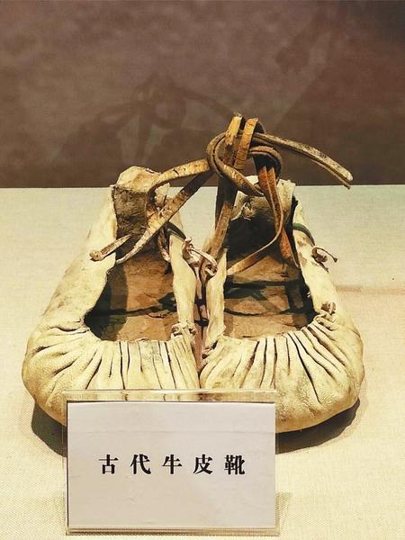 古代牛皮靴
