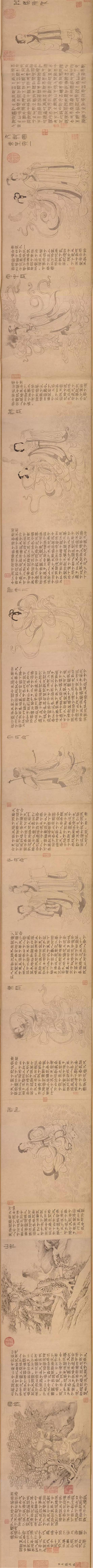 张渥《临李公麟九歌图卷》