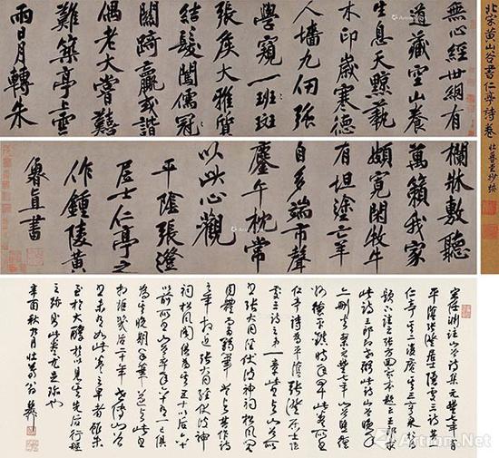 No.29黄庭坚