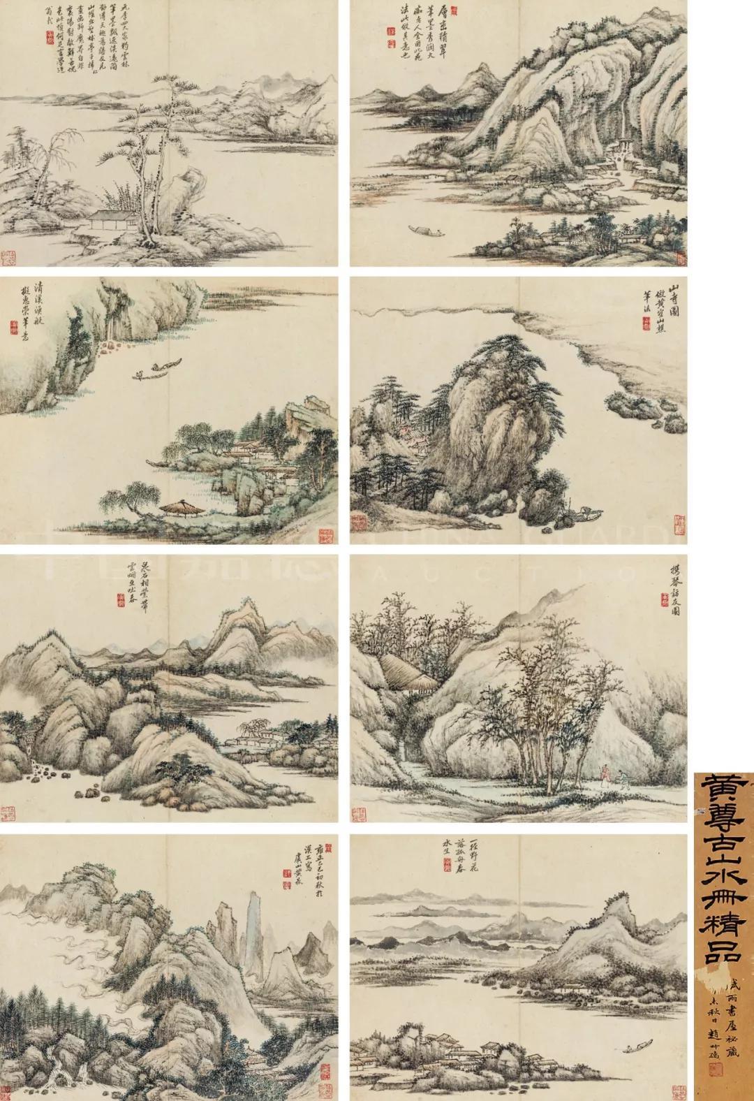 清代宫廷绘画撷英