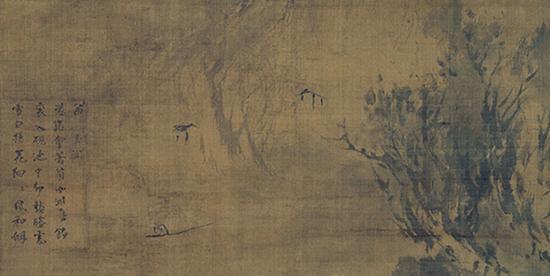 传玉涧画山水图 中国元代(14世纪)京都大云院藏