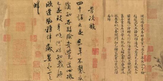 《枯木怪石图》刘良佐、米芾的题跋