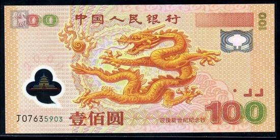 奥运钞:币王品种,有小幅上涨行情