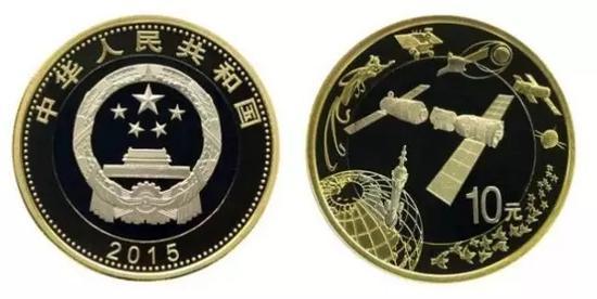 跌破15元的航天币还有收藏的价值吗