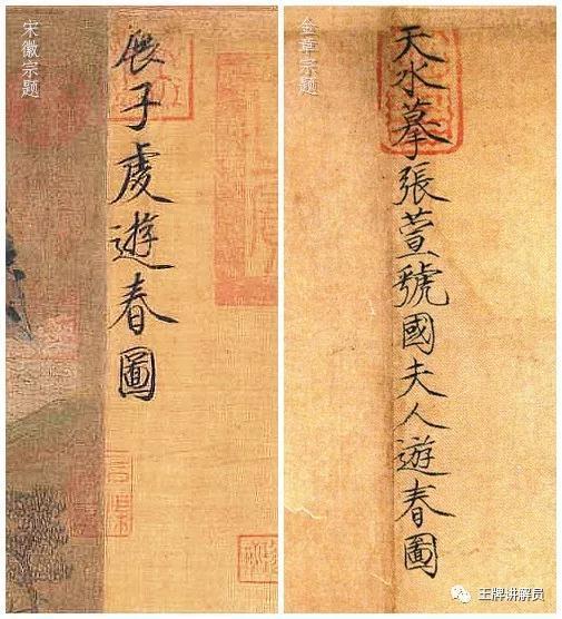 (传)展子虔《游春图》,宋摹本,北京故宫博物院藏