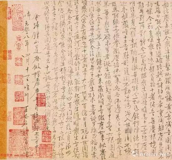 北宋王安石《楞严经旨要》(局部),纸本29.9×119cm,上海博物馆藏