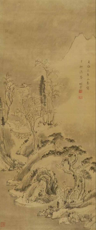 图7 林雪 雪景寒林图 绫本 墨笔 纵87厘米 横37厘米 1621年 浙江省博物馆
