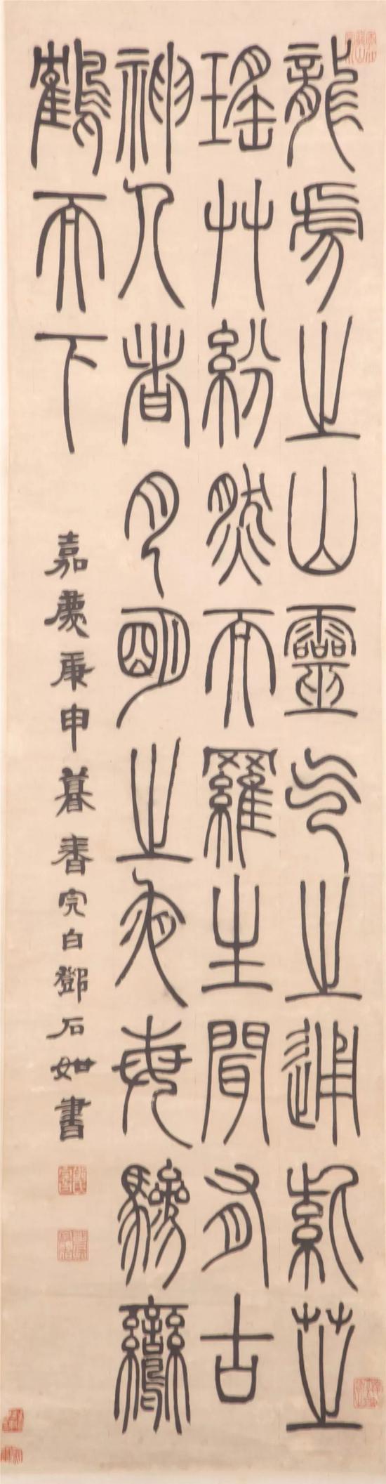 邓石如《龙虎之山篆书》(轴)