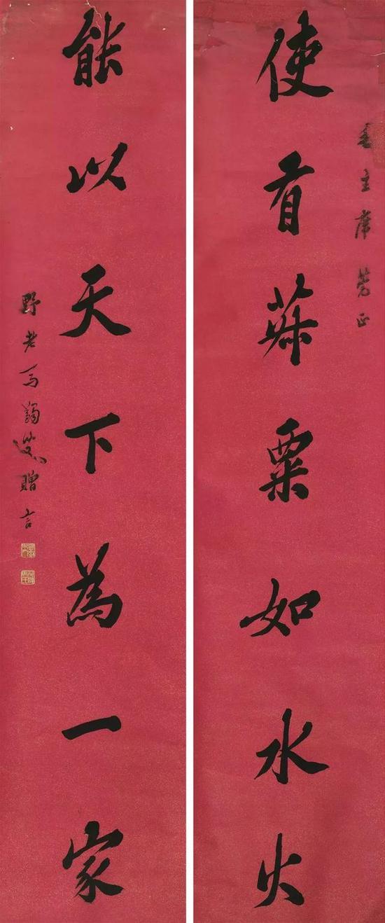 LOT 1634 书赠毛主席行书七言联