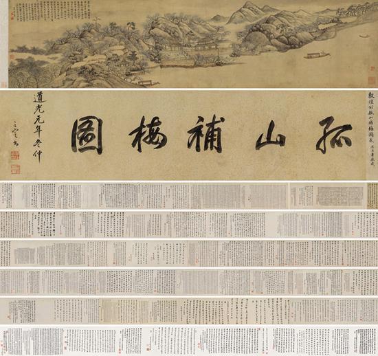 拍品编号 562/许乃榖(1785-1835)/《孤山补梅图》及诸家题咏/手卷 设色绢本 | 辛巳(1821 年)作/引首:29.2 × 119.3 cm;画:31.8 × 132.9 cm;跋:30 × 2,720 cm/估价:HK$ 2,800,000 – 3,800,000