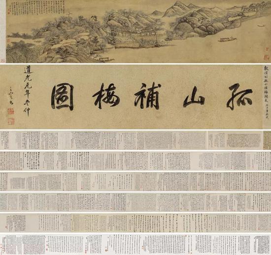 Lot 562   许乃榖   孤山补梅图及诸家题咏   引首:29.2 × 119.3 cm   画:31.8 × 132.9 cm   跋:尺寸不一,总长约为30 × 2720 cm   成交价: HK$ 5,251,000