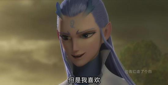 图源微博:@青红造了个白