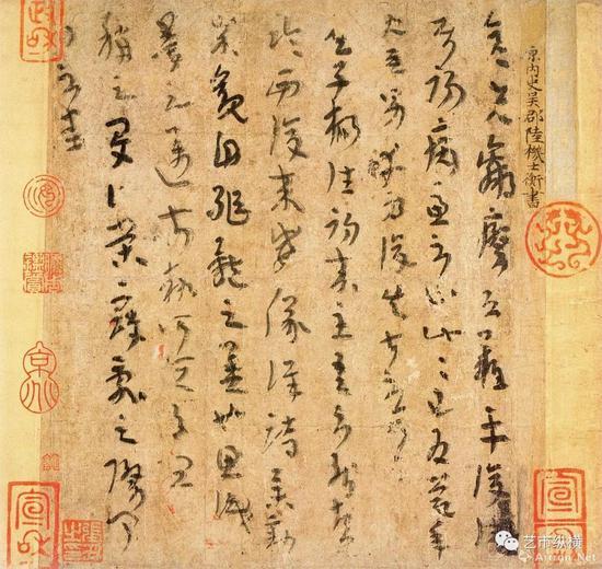 陆机《平复帖》 北京故宫博物院藏