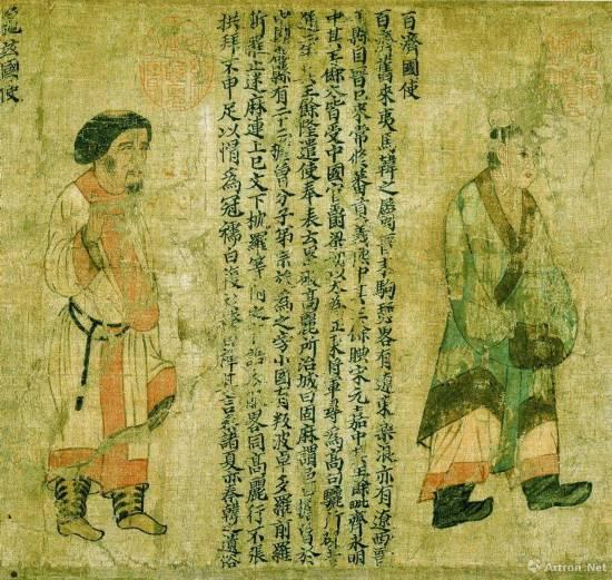 职贡图﹝局部1﹞ 长卷 设色,26.7 x 402.6公分 南京博物院