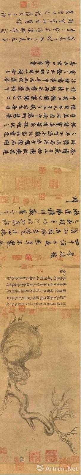 No.1苏轼《木石图》手卷