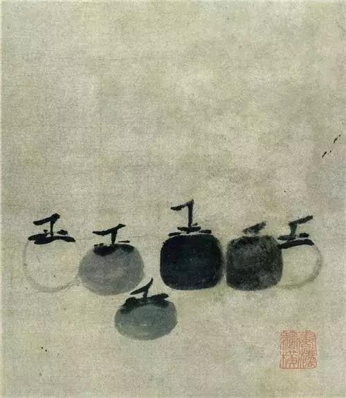 南宋・牧溪:六柿图
