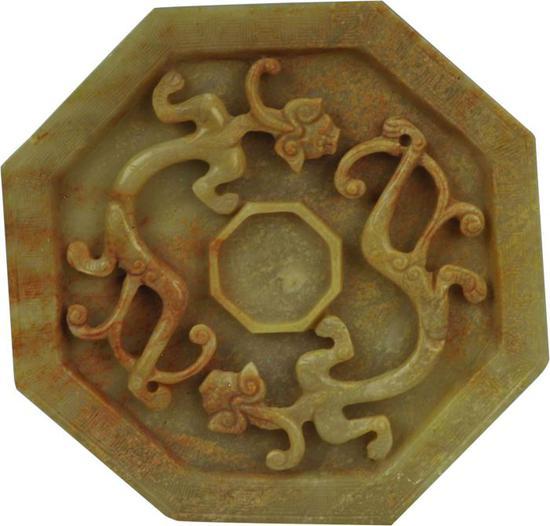 雕蟠螭纹八角形玉盘