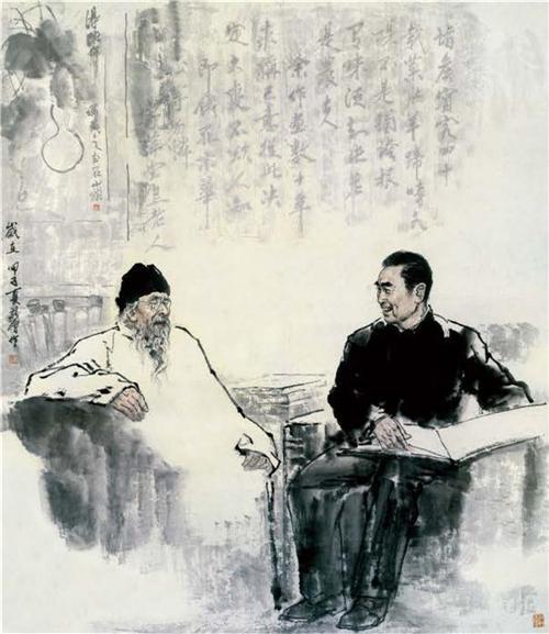 《周总理与齐白石》150cm×120cm