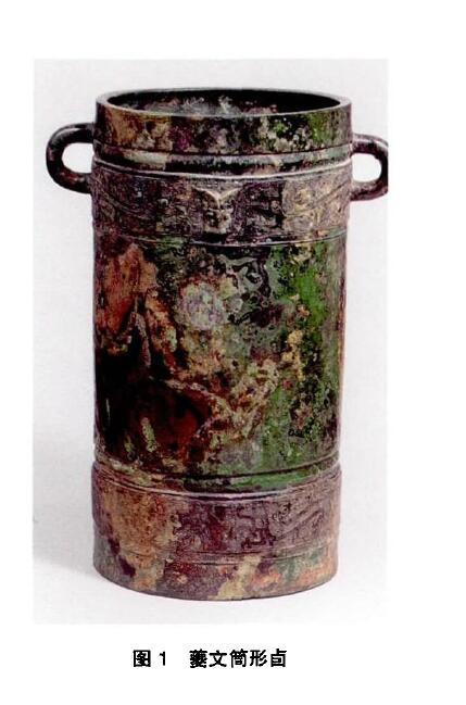 住友春翠在1899年购得的第一件青铜器