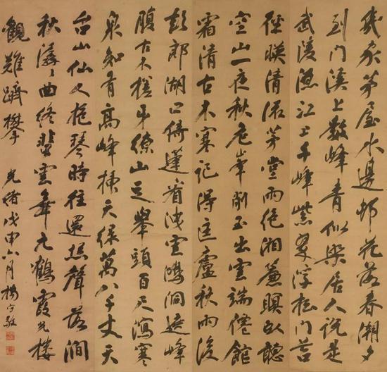 杨守敬行书 《几家茅屋四条屏》 湖北省博物馆藏