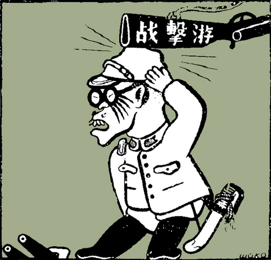 胡考 游击战 1938年