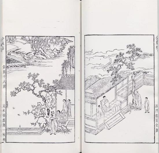 ▲《金瓶梅图》,袁克文、王孝慈旧藏崇祯本