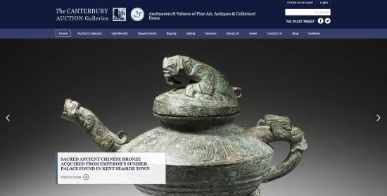 """英国拍卖行网站中展示的疑似圆明园流失文物""""青铜虎鎣""""。图片来源:拍卖行网站截图"""