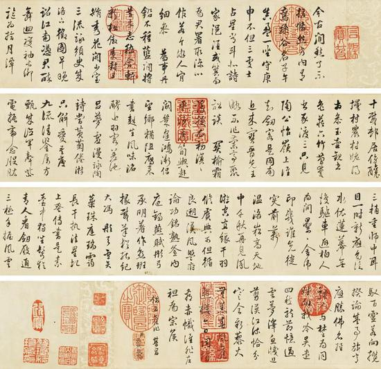 张照 临董其昌书杂诗 手卷 水墨纸本 7.5×113 cm 成交价:RMB 7,820,000